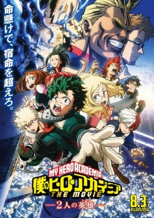 Boku no Hero Academia the Movie Futari no Hero